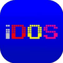 idos-dos-emulator-ios