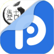 PanGu Jailbreak iPA Download for iOS 9.2 – iOS 9.3.3 on iPhone, iPad